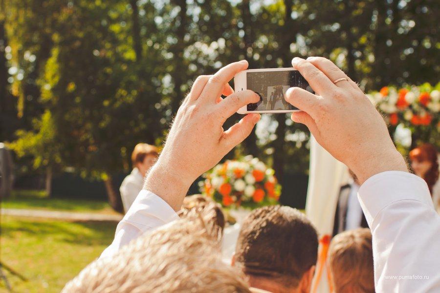 A & O WEDDING